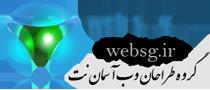 گروه طراحان وب آسمان نت Logo